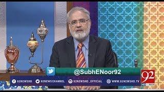 Subh E Noor - 24 December 2017 - 92NewsHDPlus