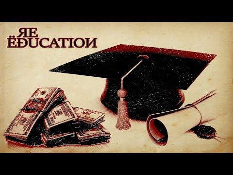 University Bribery Scandal