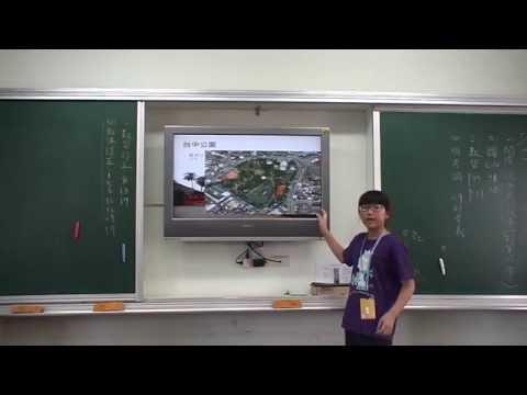 觀光景點報告-台中公園 - YouTube