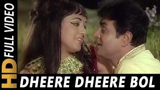 Dheere Dheere Bol Koi Sun Na Le   Mukesh, Lata Mangeshkar   Gora Aur Kala 1972 Songs  Hema Malini width=