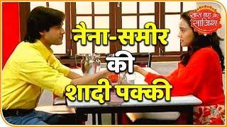 Sameer & Naina To Get Engaged In Serial 'Yeh Un Dinon Ki Baat Hai' | Saas Bahu Aur Saazish