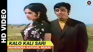 Kali Kali Sari - Upaasna | Mahendra Kapoor, Mukri  | Sanjay Khan & Mumtaz