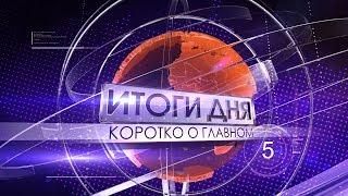 «Высота 102»ТВ: В чистом поле развернули пункт управления губернатора Волгоградской области