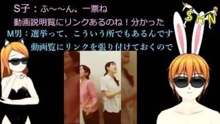 SMN「ABOUTコンテスト」yasuhaのファン アカペラコンテスト 投票制