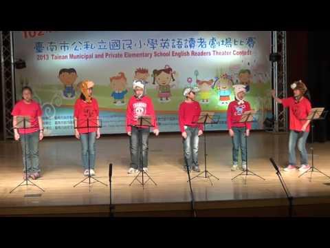 1021205-志開國小英語讀劇比賽 - YouTube