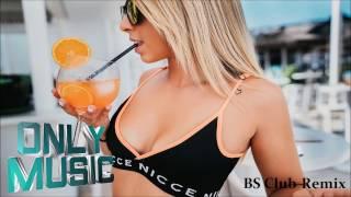 Natasha Hagen -  Que Sera (Mercus & Sooley Bootleg 2017)
