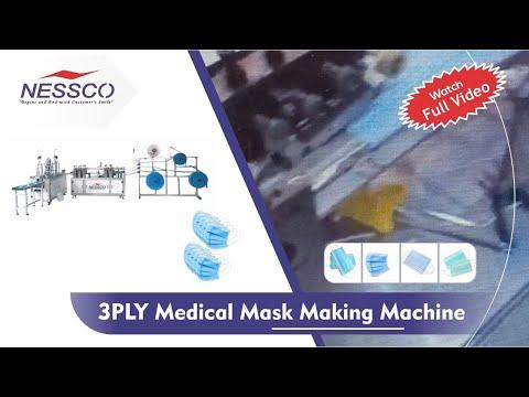 Medical Mask Machine || Disposal 3 PLY Mask Machine || Mask Machine