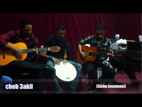 cheb-akil-el-achek-mamnou3-jawed-rayben