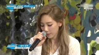 SNSD-TTS - Whisper (Sep 18, 2014)
