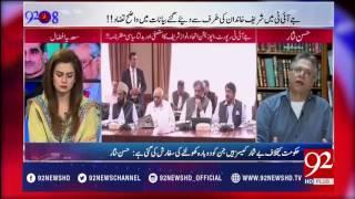 Hassan Nisar analysis on Panama Case decision- 13 July 2017 - 92NewsHDPlus