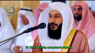 Surah Yasin, Surah Ar-Rahman & Surah Al-Waqiah Full - Abdul Rahman Al Ossi width=