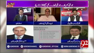 Jawab Chahye - 27 July 2017 - 92NewsHDPlus