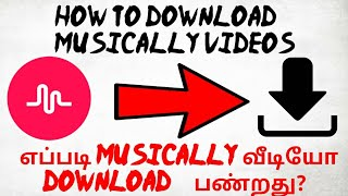 How to download video from musically app videos / Page 2