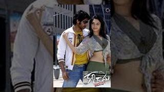 Kali Dasu | Full Length Telugu Movie | Sushanth, Tamanna width=