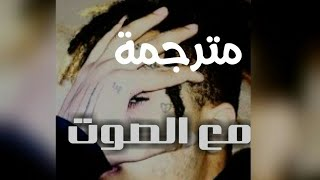 XXXTENTACION - SAD! Lyrics مترجمة