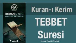 TEBBET Suresi, Dinle, Ezberle, Türkçe meali oku. Kuran.gen.tr