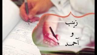 حفل خطوبة ' زينب ♡ احمد