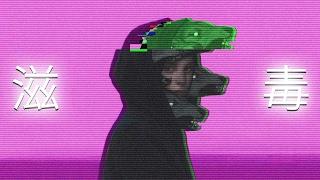 Call On Me (Vaporwave Remix)
