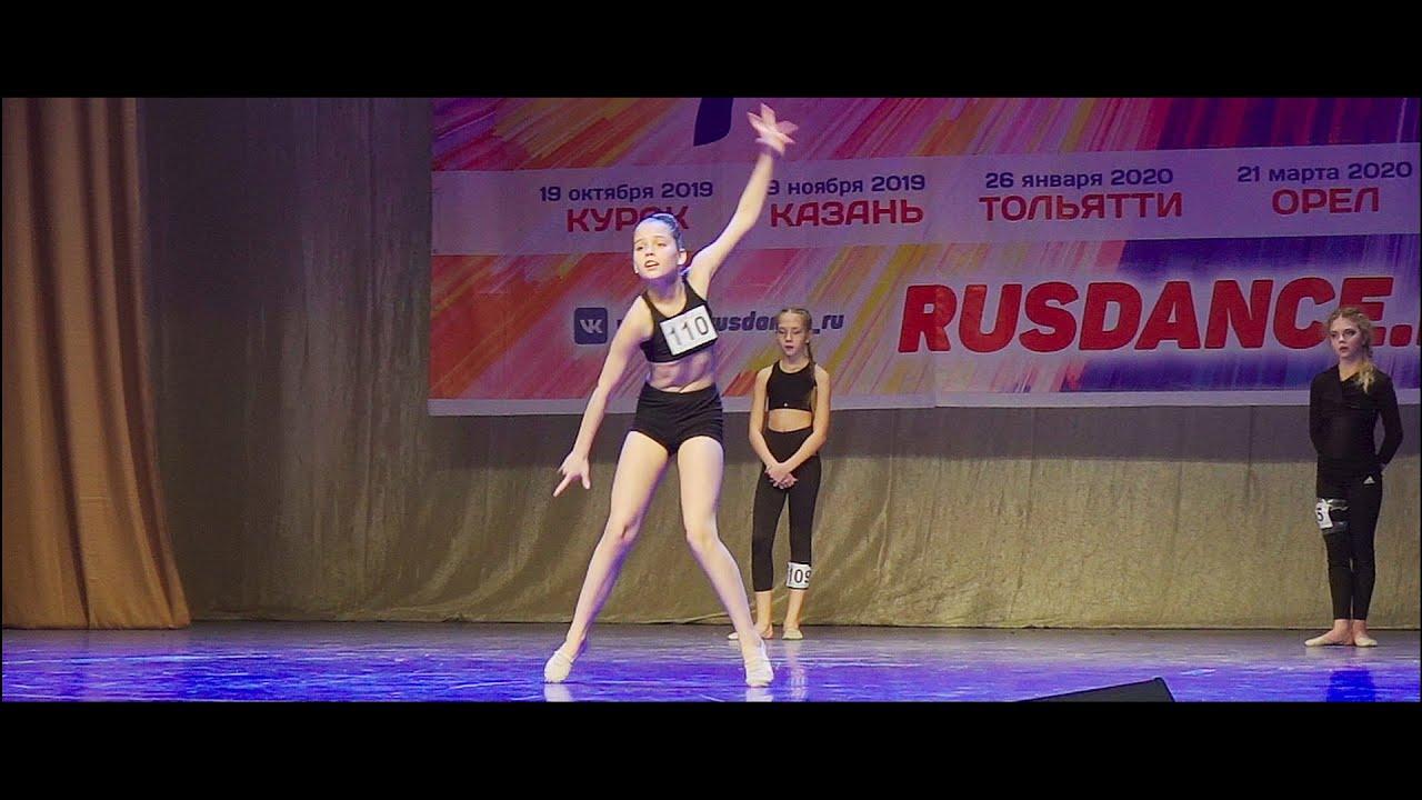 Конкурс импровизации RusDance.ru - Дети. Январь, 2020