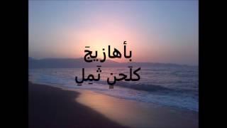 Poeme sublime en arabe