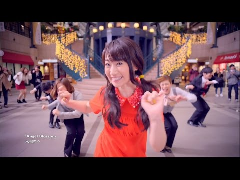 angel-blossommusic-clipshort-ver-youtube-official-channel