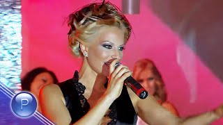 EMILIA - SHTE CHAKAM DA MI ZVANNESH / Емилия - Ще чакам да ми звъннеш, 2012