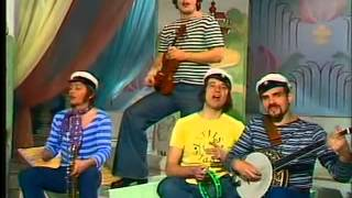 Plavci /Rangers/ - Berounka (1976)