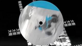 Radial - Beton (Takaaki Itoh Remix)