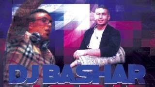 anas kareem dally shta2eely 2013 MIX DJ BASHAR & ASHRAF 2014