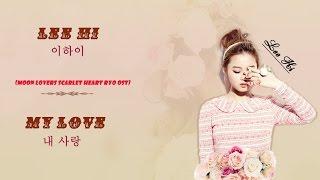 [Han|Rom|Eng lyrics] LEE HI (이하이) - MY LOVE (내 사랑) [Moon Lovers Scarlet Heart Ryo OST PART 10]