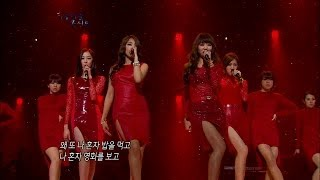 【TVPP】SISTAR - Alone, 씨스타 - 나 혼자 @ Beautiful Concert Live