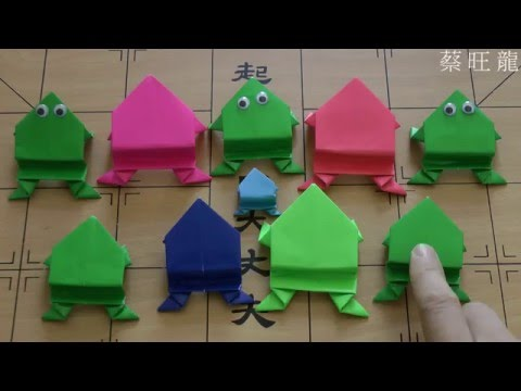How to DIY an origami frog ? DIY摺隻紙青蛙 - YouTube