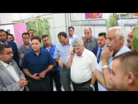 افتتاح وحدة العناية التنفسية في مستشفى الرمادي للنسائية والاطفال 2017