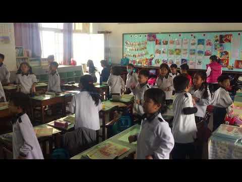 閩南語課-學校的運動埕2 - YouTube
