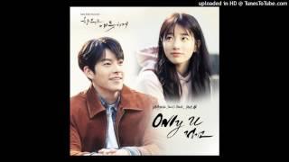 정기고 - Only U [함부로 애틋하게 OST Part.4]