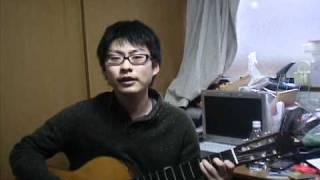 Gole man (Japanese guy sing Arian Band)