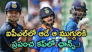 Yuvraj Singh, Suresh Raina And Ajinkya Rahane Last Chance To Play 2019 World Cup
