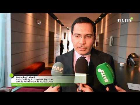 Video : UPF : l'accès à l'information, un levier de la démocratie participative