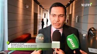 UPF : l'accès à l'information, un levier de la démocratie participative