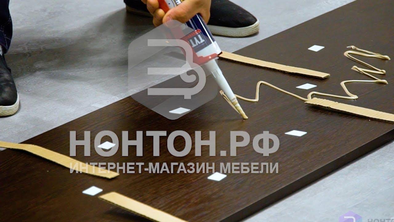 Шкаф-купе Бася беленый дуб / венге цаво