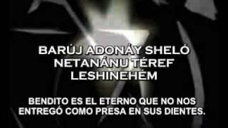 SALMO 124 EN HEBREO - TEHILIM 124 - EREZ YEHIEL SHIR HAMAALOT SUB. FONETICA ESPAÑOL