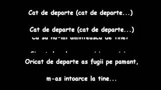Holograf - Cat de departe Lyrics