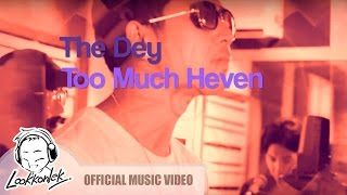 Too much Heaven /How deep is your love [ Lookkonlek Cover Project By The Dey ]