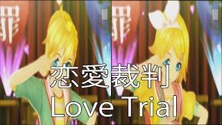 【Kagamine Rin V4X & Len V4X】Love Trial【Project Diva X】