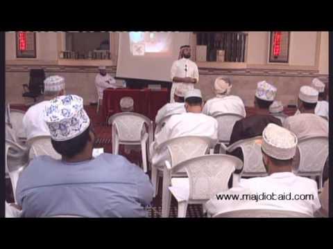 دورة أيسر وأسرع الطرق لحفظ القرآن الكريم - 07