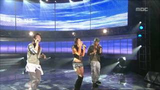 8eight - Lose my love and I sing, 에이트 - 사랑을 잃고 난 노래하네, Music Core 2007090