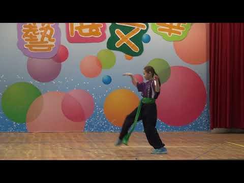 18-三年級-武術表演:飛肢鶴 - YouTube