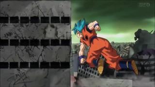 Goku//XXXANAX