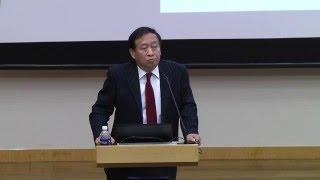 Chinese Economy & Business