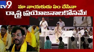 TDP Somireddy's fast supporting CM Chandrababu's Dharma Porata Deeksha - TV9